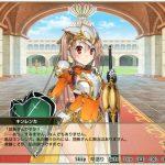 【花騎士】☆5キャラがどんどん増えていってヤバいのサムネイル画像