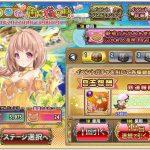 【花騎士】新しいイベントをプレイするんだぜのサムネイル画像