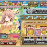【花騎士】イベントガチャ回しオワターのサムネイル画像