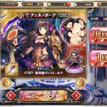 【神姫プロジェクト】戦力増強のためにガチャを回すんだぜのサムネイル画像