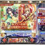 【神姫プロジェクト】さらなる戦力増強を目指してのサムネイル画像