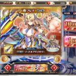 【神姫プロジェクト】エピッククエストを周回するんだぜのサムネイル画像